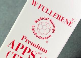 フラーレン化粧品、その成分や効果について